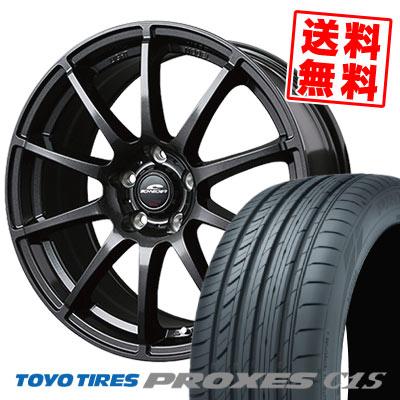 225/45R18 95W TOYO TIRES トーヨー タイヤ PROXES C1S プロクセス C1S SCHNEDER StaG シュナイダー スタッグ サマータイヤホイール4本セット
