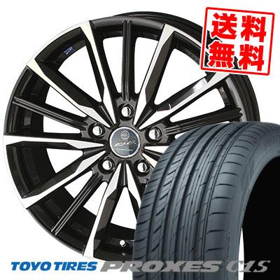 225/50R17 98W TOYO TIRES トーヨー タイヤ PROXES C1S プロクセスC1S SMACK VALKYRIE スマック ヴァルキリー サマータイヤホイール4本セット