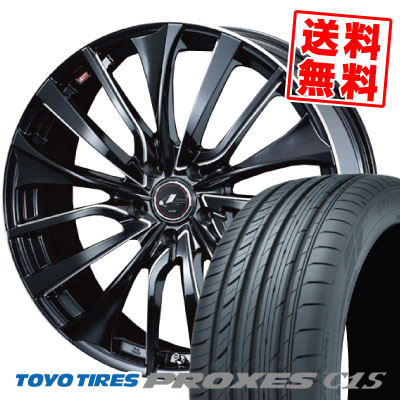 17インチ TOYO TIRES トーヨー タイヤ PROXES C1S プロクセス 215 55 クリアランスsale 期間限定 17 215-55-17 サマータイヤホイール4本セット ウエッズ 98W レオニス サマーホイールセット VT 55R17 取付対象 LEONIS weds 安値