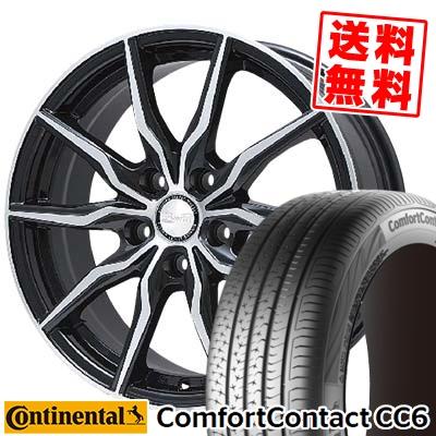 215/60R16 CONTINENTAL コンチネンタル ComfortContact CC6 コンフォートコンタクト CC6 B-win KRX B-win KRX サマータイヤホイール4本セット