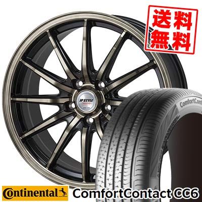 195/65R15 CONTINENTAL コンチネンタル ComfortContact CC6 コンフォートコンタクト CC6 JP STYLE Vercely JPスタイル バークレー サマータイヤホイール4本セット