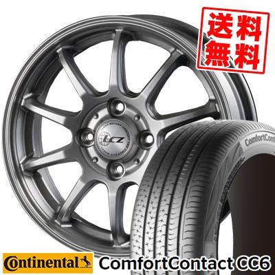 185/65R15 CONTINENTAL コンチネンタル ComfortContact CC6 コンフォートコンタクト CC6 LCZ010 LCZ010 サマータイヤホイール4本セット