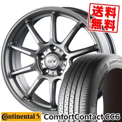 195/65R15 CONTINENTAL コンチネンタル ComfortContact CC6 コンフォートコンタクト CC6 LCZ010 LCZ010 サマータイヤホイール4本セット