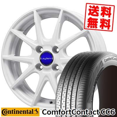 185/70R14 CONTINENTAL コンチネンタル ComfortContact CC6 コンフォートコンタクト CC6 LeyBahn WGS レイバーン WGS サマータイヤホイール4本セット