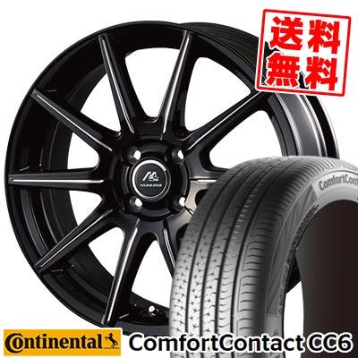 185/65R15 CONTINENTAL コンチネンタル ComfortContact CC6 コンフォートコンタクト CC6 MILANO SPEED X10 ミラノスピード X10 サマータイヤホイール4本セット