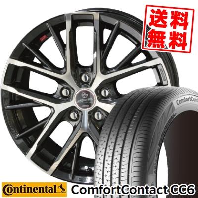 205/55R16 91V CONTINENTAL コンチネンタル ComfortContact CC6 コンフォート コンタクト CC6 SMACK REVILA スマック レヴィラ サマータイヤホイール4本セット