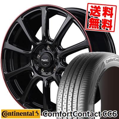 205/55R16 91V CONTINENTAL コンチネンタル ComfortContact CC6 コンフォート コンタクト CC6 Rapid Performance ZX10 ラピッド パフォーマンス ZX10 サマータイヤホイール4本セット