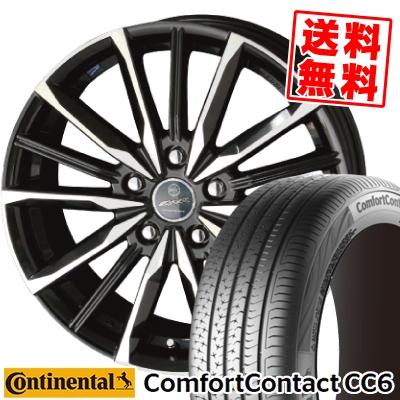 205/55R16 91V CONTINENTAL コンチネンタル ComfortContact CC6 コンフォート コンタクト CC6 SMACK VALKYRIE スマック ヴァルキリー サマータイヤホイール4本セット