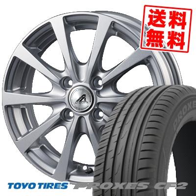 185/60R15 84H TOYO TIRES トーヨー タイヤ PROXES CF2 プロクセス CF2 AZ SPORTS EX10 AZスポーツ EX10 サマータイヤホイール4本セット