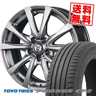 225/55R16 95V TOYO TIRES トーヨー タイヤ PROXES CF2 プロクセス CF2 TRG-BAHN TRG バーン サマータイヤホイール4本セット