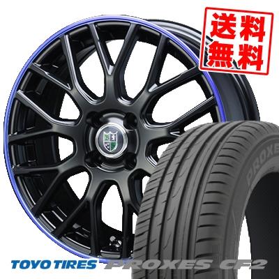 195/55R16 TOYO TIRES トーヨー タイヤ PROXES CF2 プロクセス CF2 Bahnsport Type902 バーンシュポルト タイプ902 サマータイヤホイール4本セット