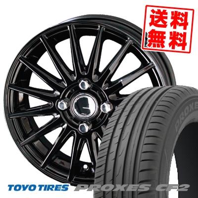 175/65R15 84H TOYO TIRES トーヨー タイヤ PROXES CF2 プロクセス CF2 CIRCLAR VERSION DF サーキュラー バージョン DF サマータイヤホイール4本セット