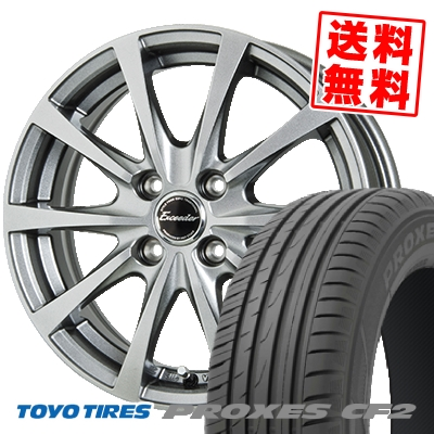 175/65R15 TOYO TIRES トーヨー タイヤ PROXES CF2 プロクセス CF2 Exceeder E03 エクシーダー E03 サマータイヤホイール4本セット