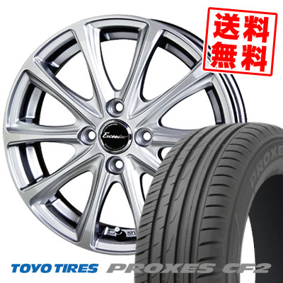195/55R16 87V TOYO TIRES トーヨー タイヤ PROXES CF2 プロクセス CF2 Exceeder E04 エクシーダー E04 サマータイヤホイール4本セット