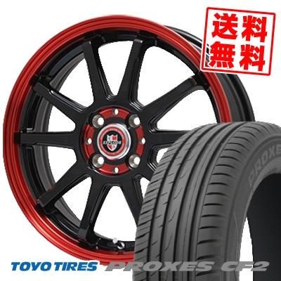 185/65R15 TOYO TIRES トーヨー タイヤ PROXES CF2 プロクセス CF2 EXPRLODE-RBS エクスプラウド RBS サマータイヤホイール4本セット【取付対象】