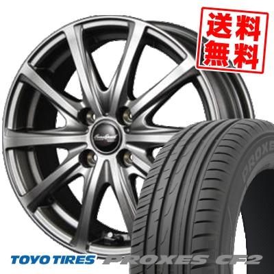 175/65R15 TOYO TIRES トーヨー タイヤ PROXES CF2 プロクセス CF2 EuroSpeed V25 ユーロスピード V25 サマータイヤホイール4本セット