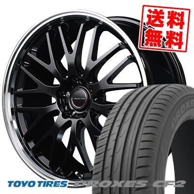 215/50R17 95V TOYO TIRES トーヨー タイヤ PROXES CF2 プロクセス CF2 VERTEC ONE EXE10 ヴァーテックワン エグゼ10 サマータイヤホイール4本セット