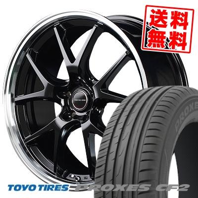 225/45R17 94V XL TOYO TIRES トーヨー タイヤ PROXES CF2 プロクセス CF2 VERTEC ONE EXE5 ヴァーテックワン エグゼ5 サマータイヤホイール4本セット