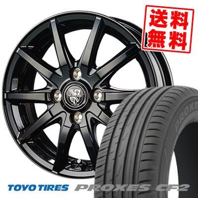 175/65R15 84H TOYO TIRES トーヨー タイヤ PROXES CF2 プロクセス CF2 TRG-GB10 TRG GB10 サマータイヤホイール4本セット