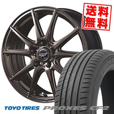 205/65R15 94H TOYO TIRES トーヨー タイヤ PROXES CF2 プロクセス CF2 FINALSPEED GR-Volt ファイナルスピード GRボルト サマータイヤホイール4本セット
