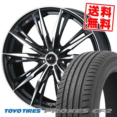 205/55R16 94V TOYO TIRES トーヨー タイヤ PROXES CF2 プロクセス CF2 WEDS LEONIS GX ウェッズ レオニス GX サマータイヤホイール4本セット
