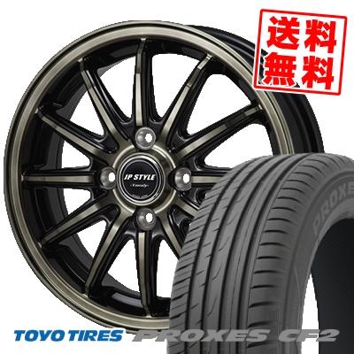 195/45R16 TOYO TIRES トーヨー タイヤ PROXES CF2 プロクセス CF2 JP STYLE Vercely JPスタイル バークレー サマータイヤホイール4本セット