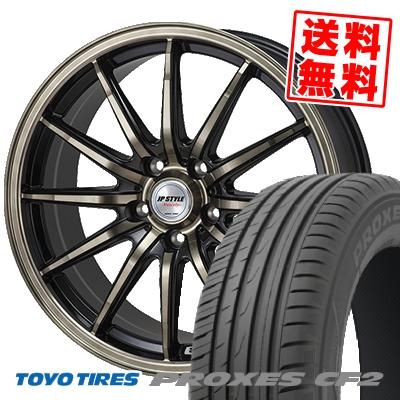 215/50R17 TOYO TIRES トーヨー タイヤ PROXES CF2 プロクセス CF2 JP STYLE Vercely JPスタイル バークレー サマータイヤホイール4本セット