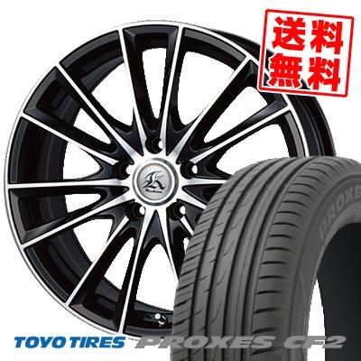 215/50R17 TOYO TIRES トーヨー タイヤ PROXES CF2 プロクセス CF2 Kashina FV7 カシーナ FV7 サマータイヤホイール4本セット