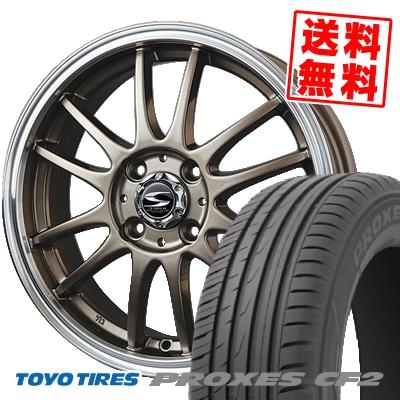 205/50R16 87V TOYO TIRES トーヨー タイヤ PROXES CF2 プロクセスCF2 BADX S-HOLD LAGUNA バドックス エスホールド ラグナ サマータイヤホイール4本セット