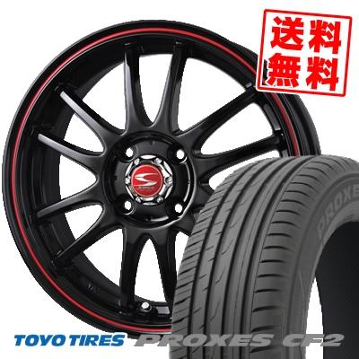 185/60R15 84H TOYO TIRES トーヨー タイヤ PROXES CF2 プロクセスCF2 BADX S-HOLD LAGUNA BR バドックス エスホールド ラグナ BR サマータイヤホイール4本セット