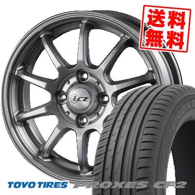 205/50R16 87V TOYO TIRES トーヨー タイヤ PROXES CF2 プロクセス CF2 LCZ010 LCZ010 サマータイヤホイール4本セット