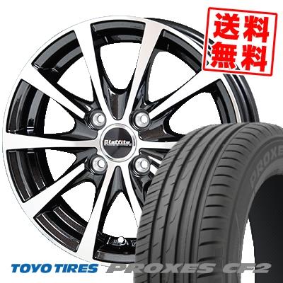 205/45R17 TOYO TIRES トーヨー タイヤ PROXES CF2 プロクセス CF2 Laffite LE-03 ラフィット LE-03 サマータイヤホイール4本セット