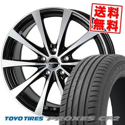 205/65R15 TOYO TIRES トーヨー タイヤ PROXES CF2 プロクセス CF2 Laffite LE-03 ラフィット LE-03 サマータイヤホイール4本セット