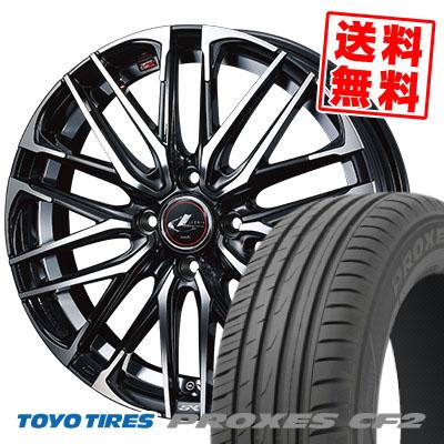 175/65R15 84H TOYO TIRES トーヨー タイヤ PROXES CF2 プロクセス CF2 WEDS LEONIS SK ウェッズ レオニス SK サマータイヤホイール4本セット