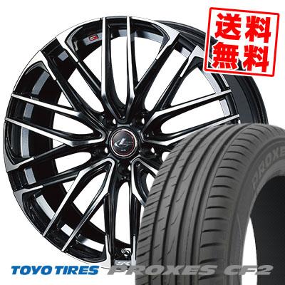 235/45R17 94V TOYO TIRES トーヨー タイヤ PROXES CF2 プロクセス CF2 WEDS LEONIS SK ウェッズ レオニスSK サマータイヤホイール4本セット