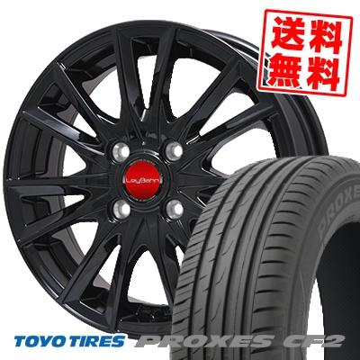 185/65R15 TOYO TIRES トーヨー タイヤ PROXES CF2 プロクセス CF2 LeyBahn GBX レイバーン GBX サマータイヤホイール4本セット