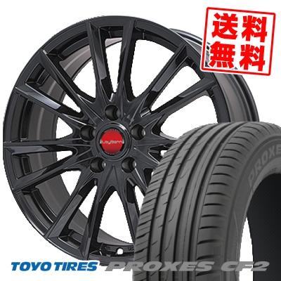 205/65R15 TOYO TIRES トーヨー タイヤ PROXES CF2 プロクセス CF2 LeyBahn GBX レイバーン GBX サマータイヤホイール4本セット