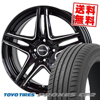 195/45R16 84V TOYO TIRES トーヨー タイヤ PROXES CF2 プロクセス CF2 Laffite LW-04 ラフィット LW-04 サマータイヤホイール4本セット