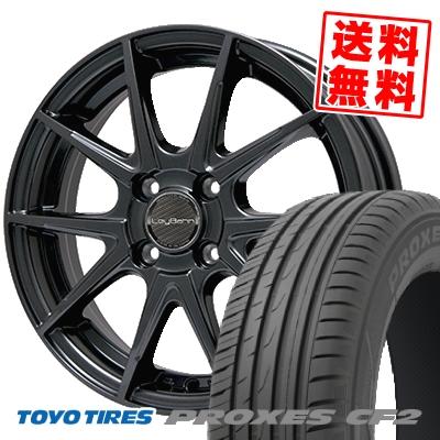 185/60R15 TOYO TIRES トーヨー タイヤ PROXES CF2 プロクセス CF2 LeyBahn WGS レイバーン WGS サマータイヤホイール4本セット