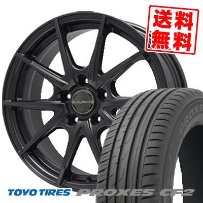 225/55R16 TOYO TIRES トーヨー タイヤ PROXES CF2 プロクセス CF2 LeyBahn WGS レイバーン WGS サマータイヤホイール4本セット