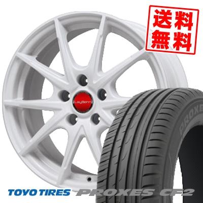 215/50R17 TOYO TIRES トーヨー タイヤ PROXES CF2 プロクセス CF2 LeyBahn WGS レイバーン WGS サマータイヤホイール4本セット
