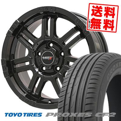 235/45R17 94V TOYO TIRES トーヨー タイヤ PROXES CF2 プロクセス CF2 B-MUD X Bマッド エックス サマータイヤホイール4本セット