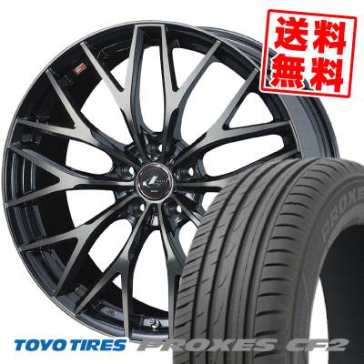 225/55R16 95V TOYO TIRES トーヨー タイヤ PROXES CF2 プロクセス CF2 weds LEONIS MX ウェッズ レオニス MX サマータイヤホイール4本セット