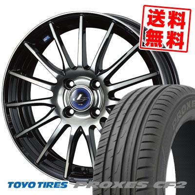 175/65R15 84H TOYO TIRES トーヨー タイヤ PROXES CF2 プロクセス CF2 weds LEONIS NAVIA 05 ウエッズ レオニス ナヴィア 05 サマータイヤホイール4本セット
