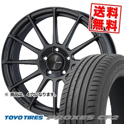 175/65R15 TOYO TIRES トーヨー タイヤ PROXES CF2 プロクセス CF2 ENKEI PF03 エンケイ PF03 サマータイヤホイール4本セット