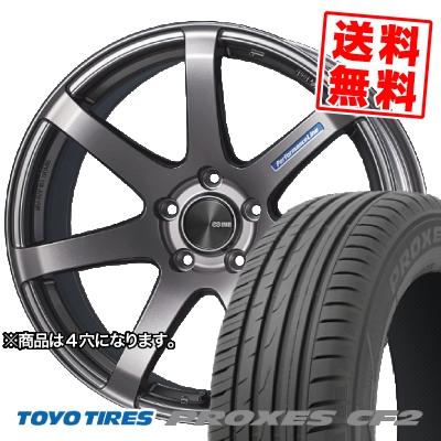 175/65R15 84H TOYO TIRES トーヨー タイヤ PROXES CF2 プロクセス CF2 ENKEI PerformanceLine PF-07 エンケイ パフォーマンスライン PF07 サマータイヤホイール4本セット
