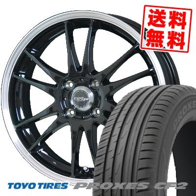 205/45R17 88V TOYO TIRES トーヨー タイヤ PROXES CF2 プロクセス CF2 CROSS SPEED PREMIUM 6 Light クロススピード プレミアム 6 ライト サマータイヤホイール4本セット