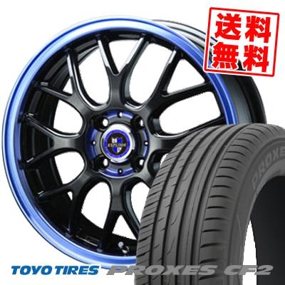 195/55R16 87V TOYO TIRES トーヨー タイヤ PROXES CF2 プロクセス CF2 EXPLODE RBM エクスプラウド RBM サマータイヤホイール4本セット