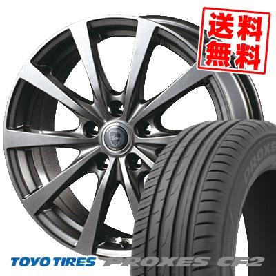 195/65R15 91H TOYO TIRES トーヨー タイヤ PROXES CF2 プロクセス CF2 CLAIRE RG10 クレール RG10 サマータイヤホイール4本セット