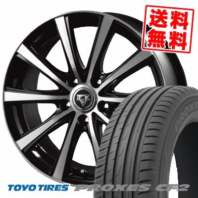 215/50R17 95V TOYO TIRES トーヨー タイヤ PROXES CF2 プロクセス CF2 Razee XV レイジー XV サマータイヤホイール4本セット